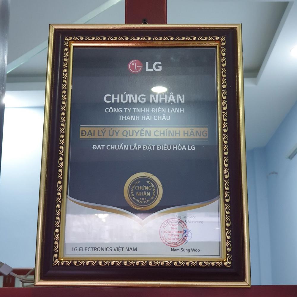 Tìm hiểu model mới nhất dàn nóng máy lạnh multi LG chất lượng tốt,giá cực sốc