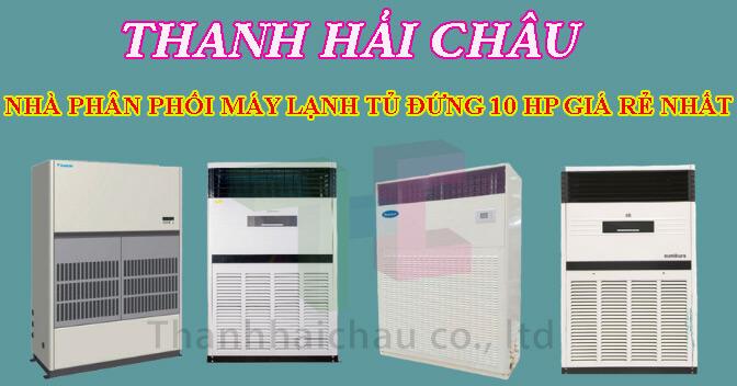 Chuyên bán, thi công máy lạnh tủ đứng 10 hp - Máy lạnh thích hợp cho nhà xưởng