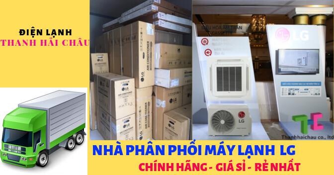 Đơn vị cung cấp máy lạnh âm trần cassette LG inverter giá rẻ số 1 cho công trình tại Bình Dương 0