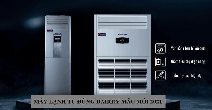 Mẫu máy lạnh điều hòa dạng tủ đứng Dairry mới nhất 2021